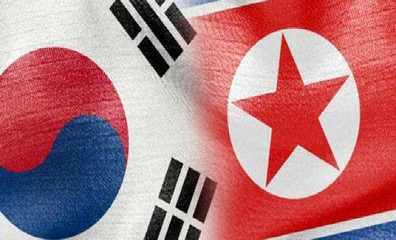 نشست کره شمالی و جنوبی لغو شد