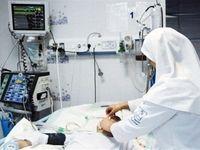 استخدام نیرو با اولویت پرستار در وزارت بهداشت