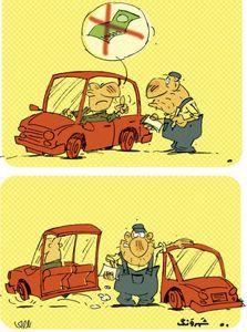 پول پارکبان را ندهید اینطوری میشوید! (کاریکاتور)