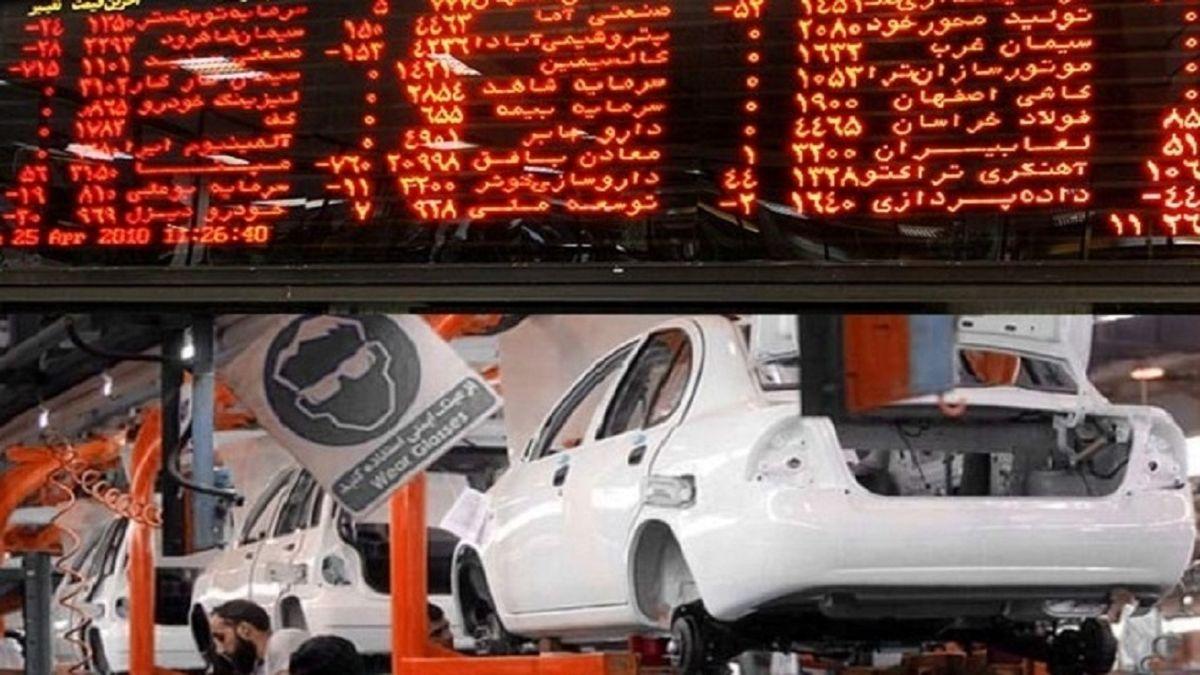 طرح جایگزین عرضه خودرو در بورس کالا چیست؟