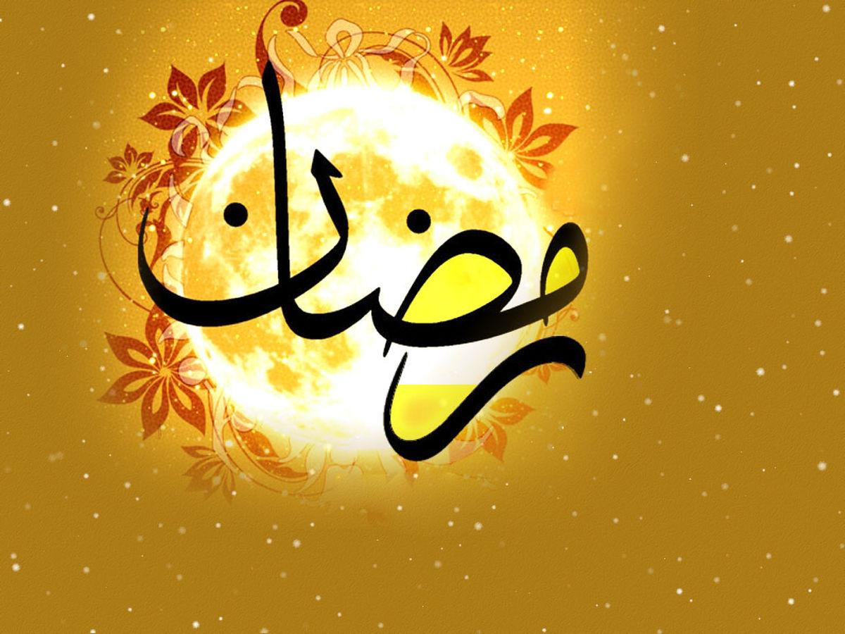 دعای روز بیست و دوم ماه مبارک رمضان +صوت