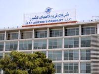 تحقیق و تفحص از شرکت فرودگاهها کلید خورد