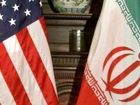 پرهیز آمریکا از رویارویی نظامی با ایران
