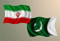 دومین مرز برای تجارت ایران و پاکستان فعال شد