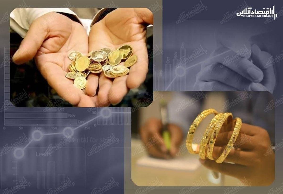 طلا و سکه اندکی ارزانتر شد