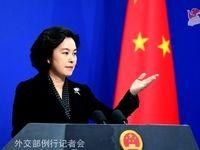 چین بار دیگر خواستار تسریع در اجرای اینستکس شد