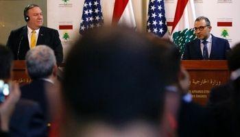 پمپئو با بلندگوی ایران هراسی در لبنان