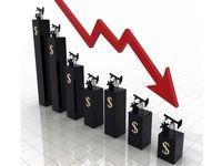 نیاز کویت به نفت ۷۵دلاری برای متعادل نگه داشتن بودجه