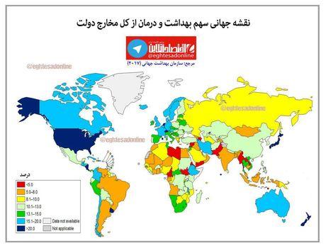 سهم بهداشت و درمان از کل مخارج دولت +نقشه