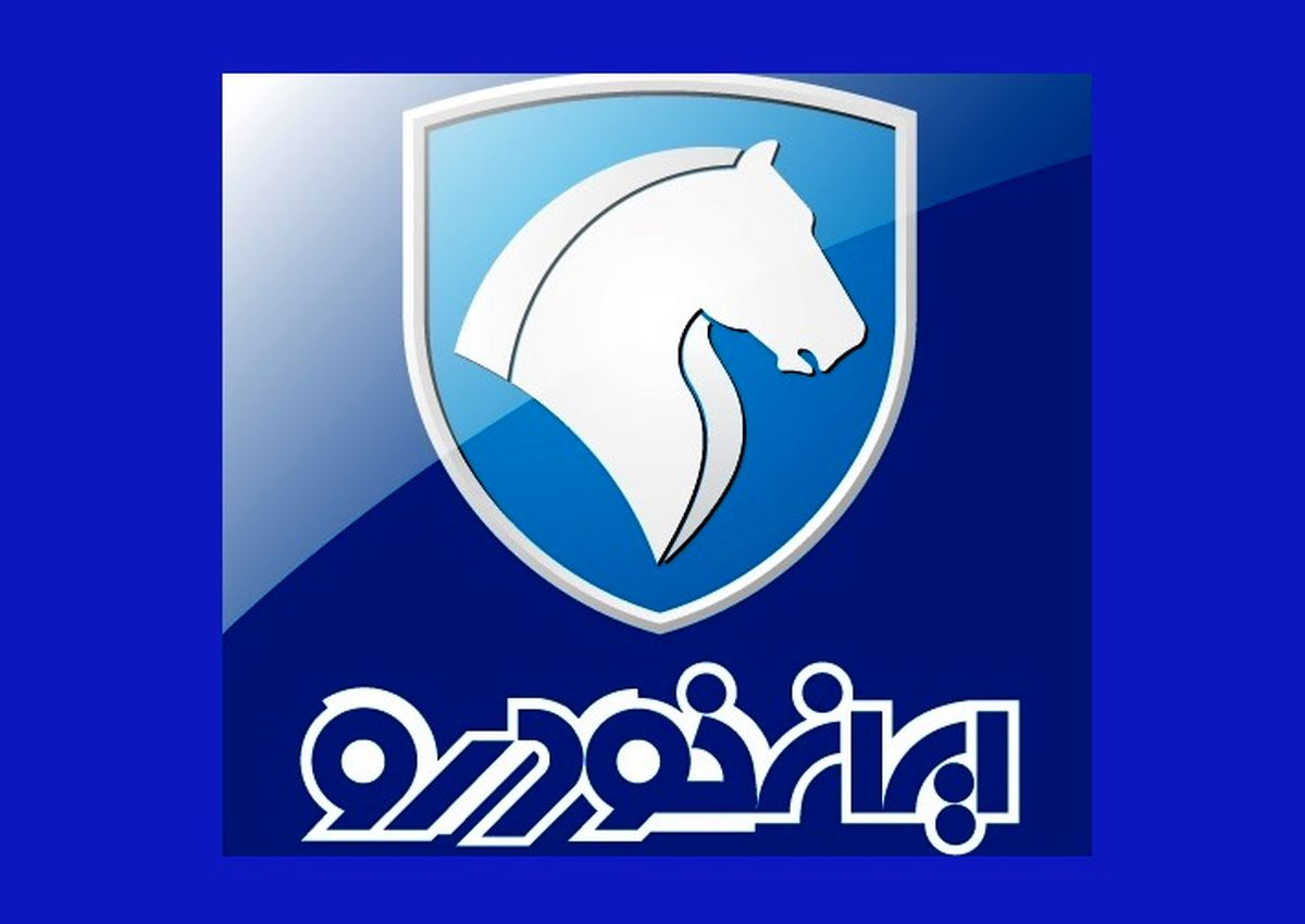 برندگان قرعه کشی پیش فروش یک ساله ایران خودرو مشخص شدند