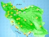 پیشبینی بارشهای پراکنده در شمال شرق