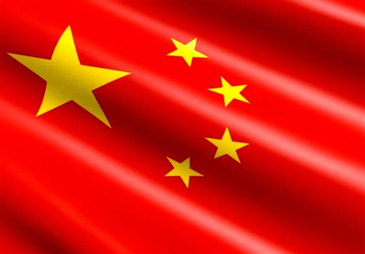 چین از تصویب قطعنامه شورای حکام آژانس علیه ایران ابراز تاسف کرد