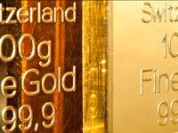 صعود دوباره طلا/ بزرگترین تقویت اقتصادی از ژوئن2016