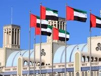 ادعای امارات علیه ایران در رابطه با حملات انصارالله به نفتکشهای سعودی