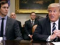 کنگره، بودجه 175میلیون دلاری ترامپ برای معامله قرن را رد کرد