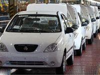 تعلل شورای رقابت در اعلام قیمتهای خودرو