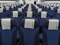 صندلی هواپیماها مناسب سازی میشود
