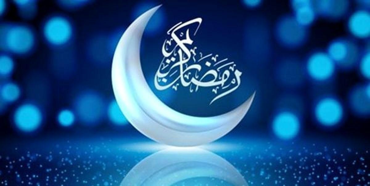 دعای روز هفدهم ماه مبارک رمضان +صوت