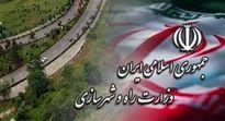 بلندپروازی وزارت راه با اسناد خزانه