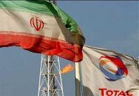 قرارداد با توتال ریسک سرمایهگذاری در ایران را کاهش میدهد