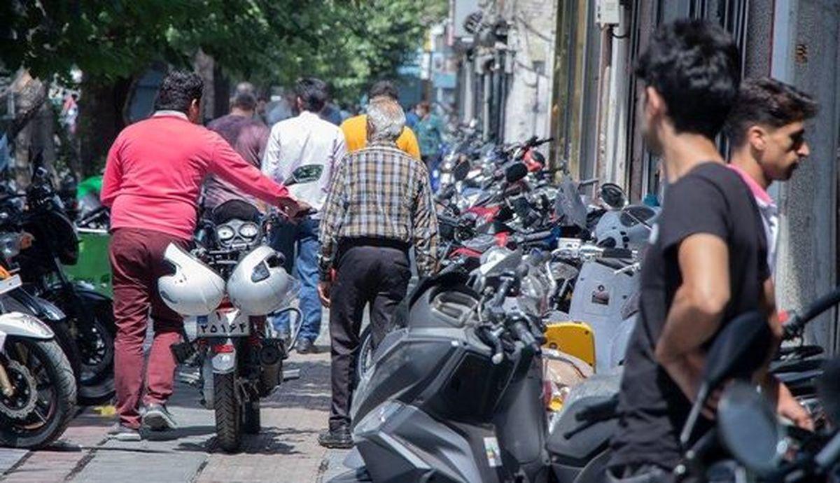 گریز ۹میلیون موتورسیکلت فاقد بیمهنامه از قانون در خیابانهای پایتخت