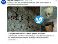 کشف جسد ملکه ۱۵۰۰ساله در جنگلهای گواتمالا +عکس
