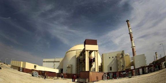 نیروگاه اتمی بوشهر با هزینه گرانی به اتمام رسید