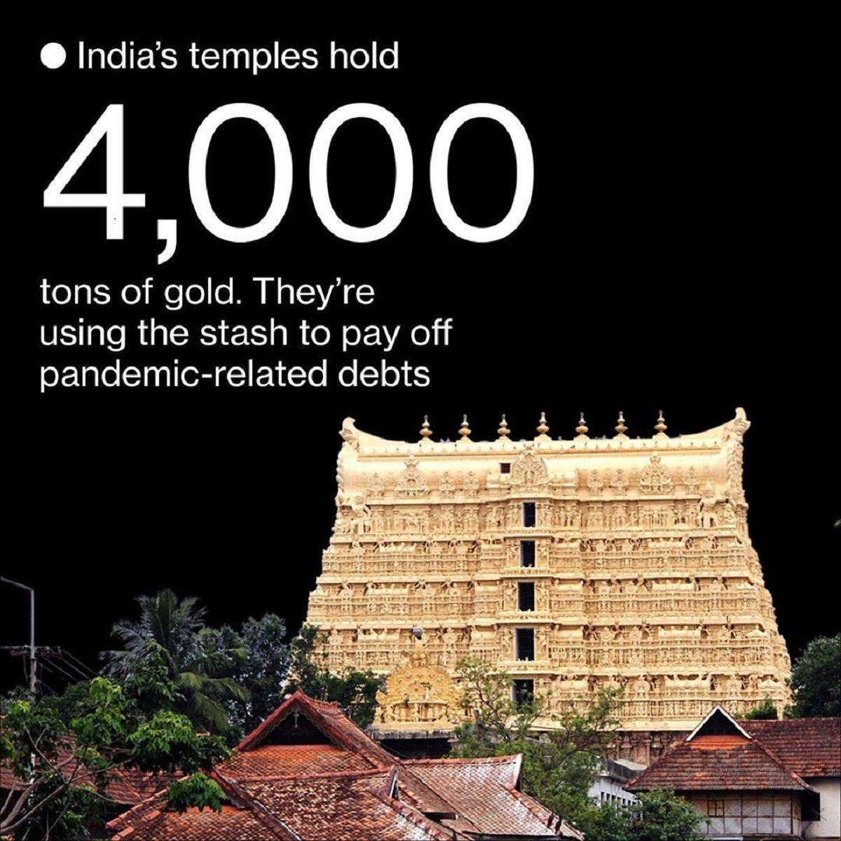 چهار هزار تن طلا در اختیار معابد هند!