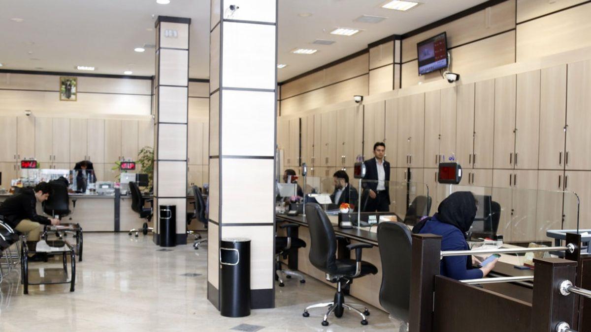 چند توصیه ضدکرونایی در بانکها