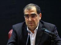داروی ایرانی بیماری MS به بیش از ۴۰ کشور دنیا صادر میشود