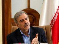 هیچ قرارداد خارجی در مناطق آزاد متوقف نشده است
