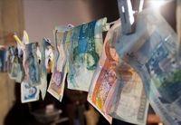 حکمرانی ریال مکمل قانون مبارزه با پولشویی است