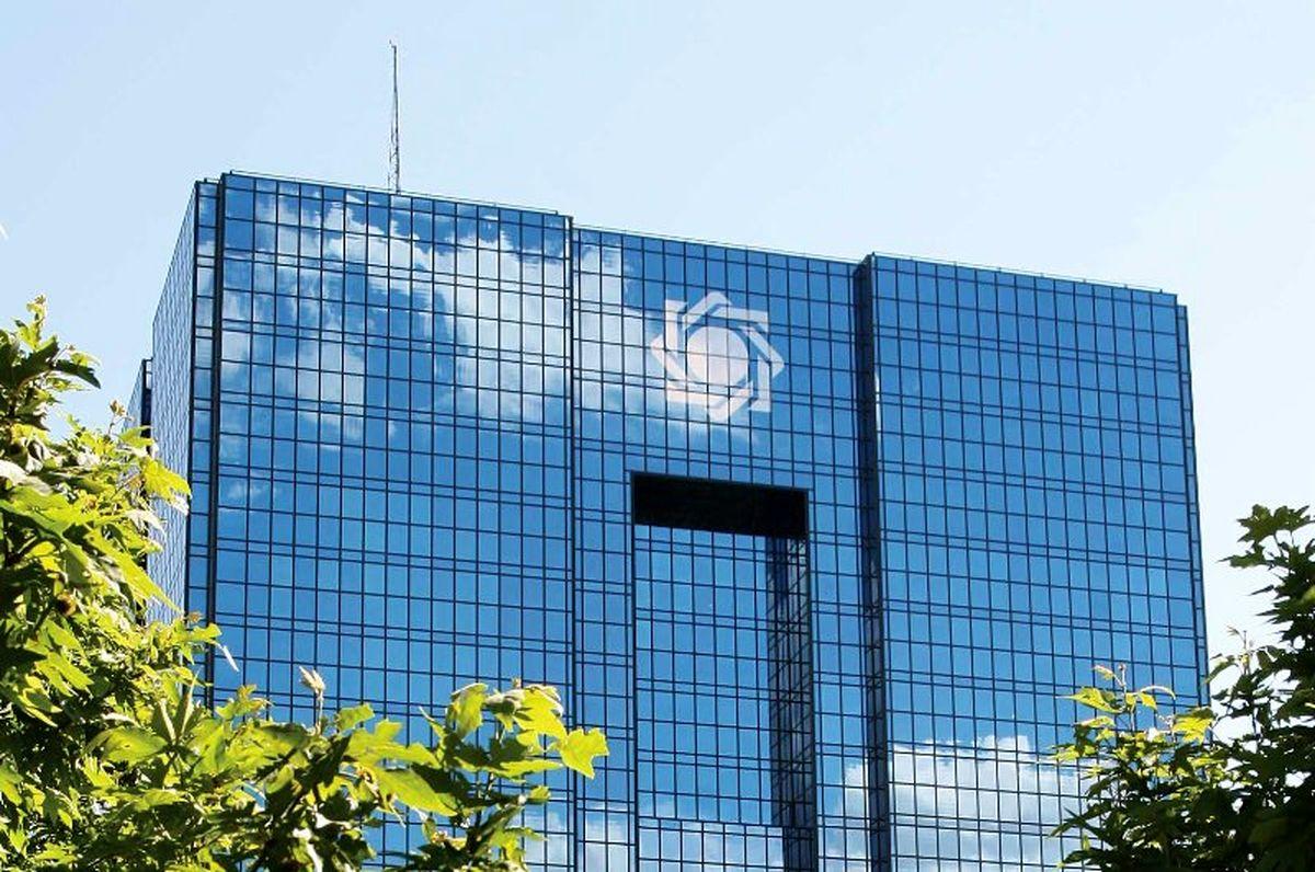 اعتبارسنجی گزینههای رئیس کلی بانک مرکزی/ علی طیب نیا و حسین عبده تبریزی بالاترین امتیازهای اعتباری را کسب کردند
