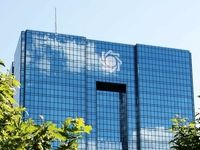 شورای عالی آمار مانع انتشار آمار بانک مرکزی شد