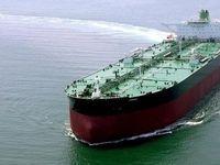 رکورد صادرات نفت ایران شکست