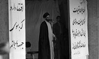 مراسم نماز عید فطر در دهه60 +عکس