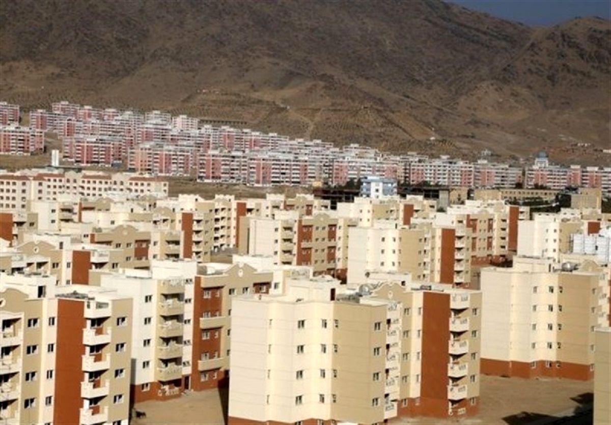 اعلام رقم آورده نقدی متقاضیان مسکن ملی