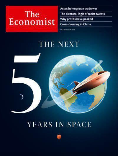 جلد نشریه اکونومیست؛ ۵۰سال آینده در فضا