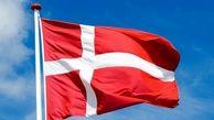 شرط عجیب کشور دانمارک برا اعطای شهروندی