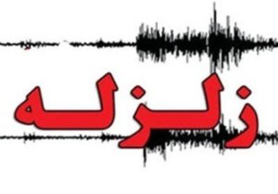 وقوع زمینلرزه در مازندران +تکمیلی