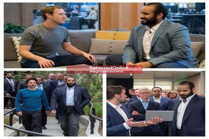 دیدار ولیعهد عربستان با غولهای فناوری دنیا +تصاویر