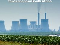 آفریقا به دنبال جبران خسارات زیستمحیطی/ ساخت تاسیسات 11میلیارد دلاری برای کاهش گازهای گلخانهای