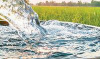 جزییات تشکیل بازار آب
