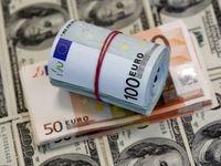 حرکت معکوس نرخ ارز نیمایی و بازار آزاد/ اختلاف ۵۰۰۰تومانی بازار آزاد و بازار ثانویه