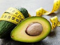 برای کاهش وزن «آووکادو» بخورید
