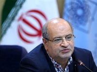 ترخیص ۲۵۲بیمار کرونایی از مراکز درمانی تهران
