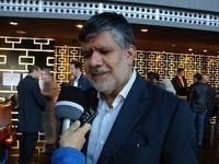 نقشه راه همکاری اقتصادی ایران و اسپانیا نهایی میشود