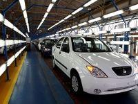 جریانشناسی یک گروگانگیری خیالی در خودروسازی