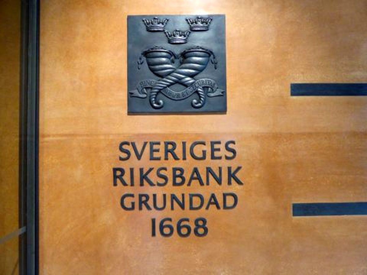 بانک مرکزی سوئد نرخ بهره را محتاطانه افزایش میدهد