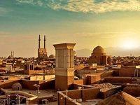تجاریسازی در بافت تاریخی یزد
